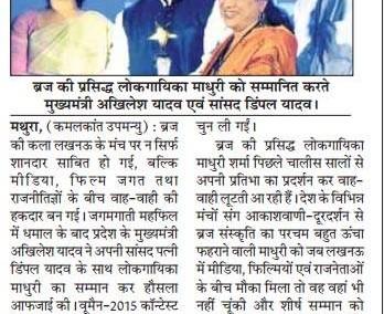 HT Woman 2015 Punjab Kesari